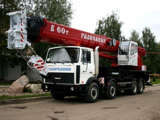 Аренда автокрана Галичанин КС-65721-2