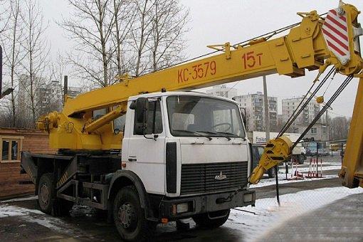 Аренда автокрана Машека КС-3579-3-02